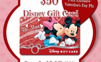 Valentine's Giveaway 2014