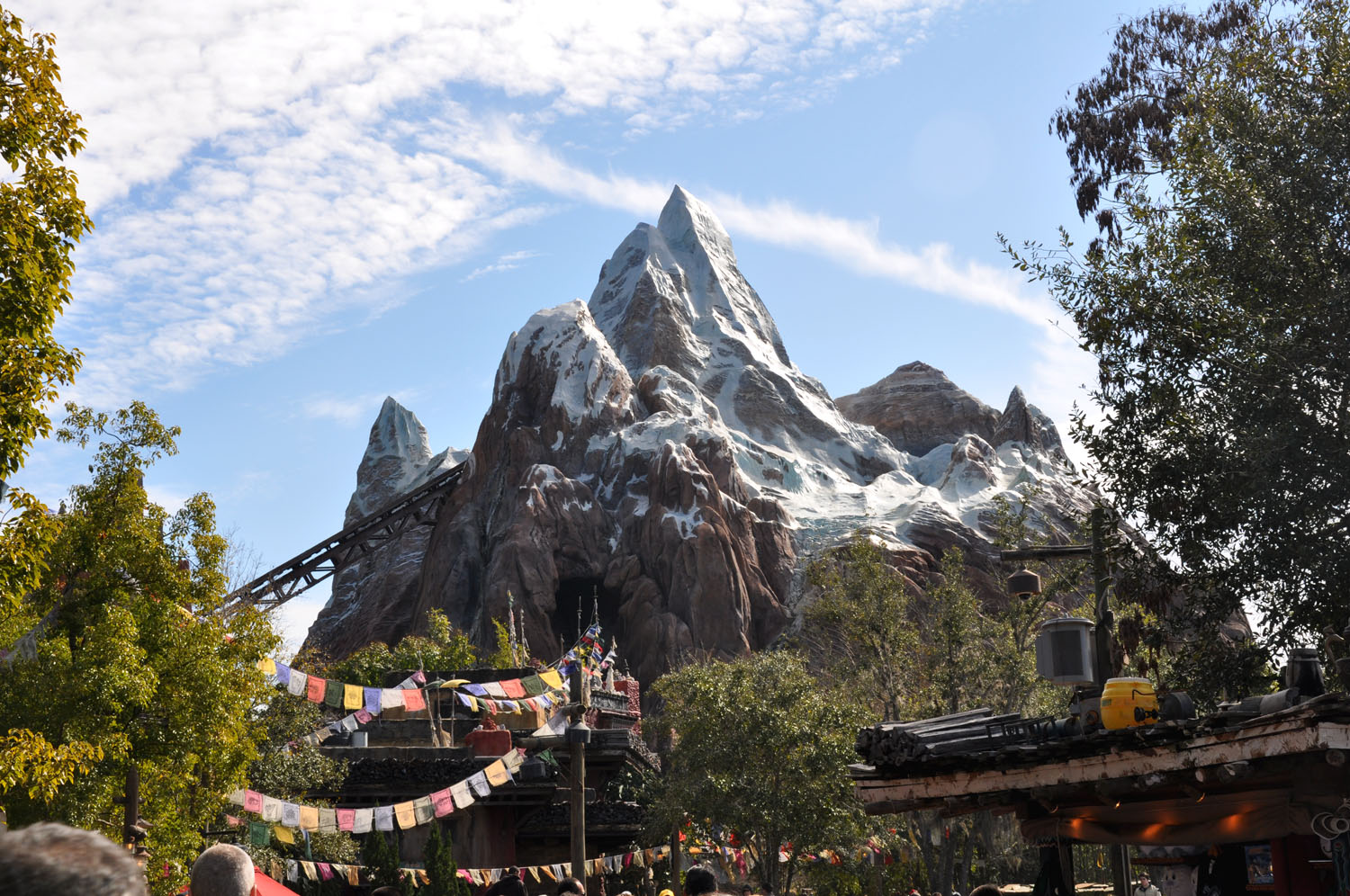Expedition: Everest