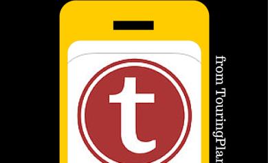 TouringPlans.com Lines App - DisneyMamas.com