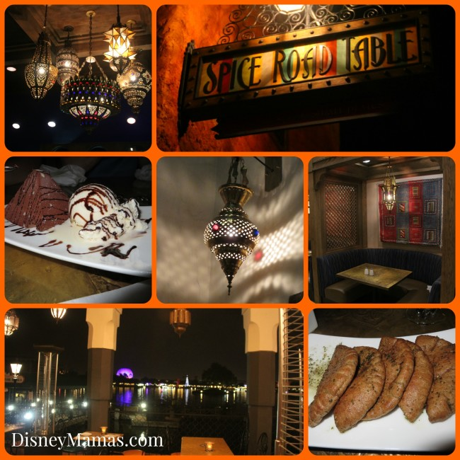 Spice Road Table - A Hidden Treasure at Epcot, and  the Perfect Romantic Dining Location!