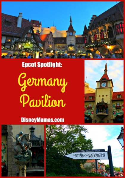 Epcot Spotlight Germany Pavilion